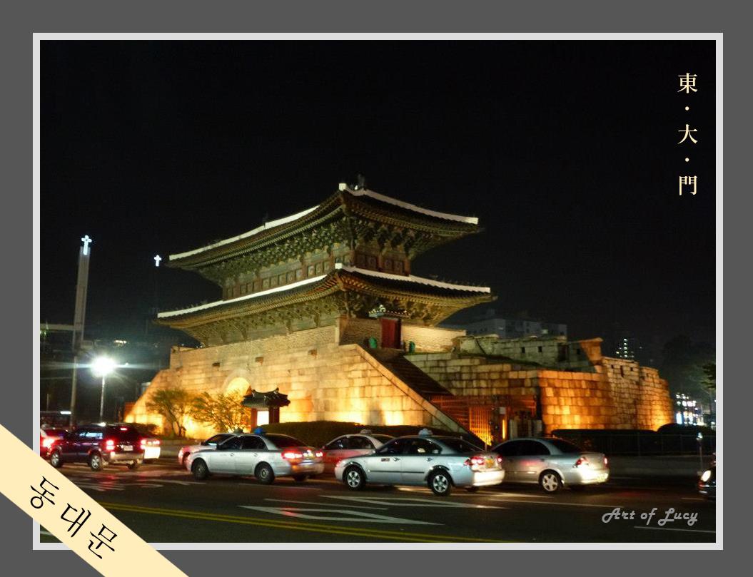 東大門夜景