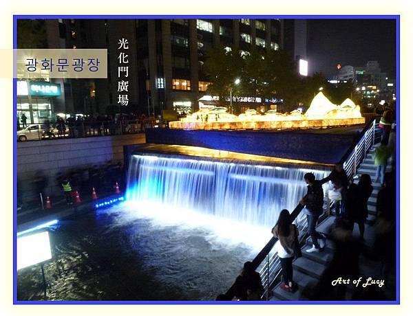 清溪川燈會
