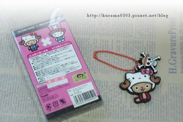 P1110954-S.jpg