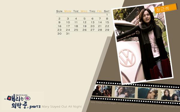 一月桌曆-01-1440X900.jpg