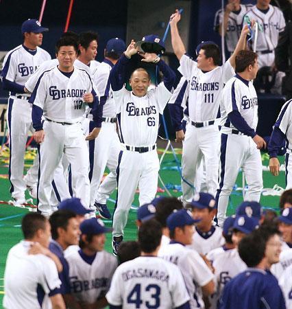 中日奪冠(2007)