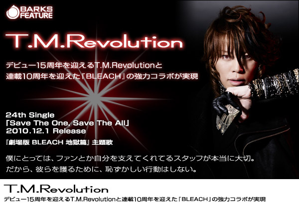 20101201-barks-「Save The One, Save The All」