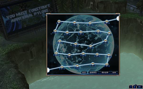 更多的水晶塔8