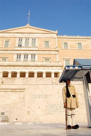 雅典-自由廣場