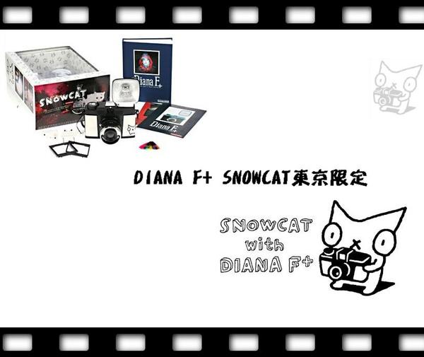 kamere DIANA F+.jpg
