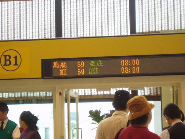 526航班