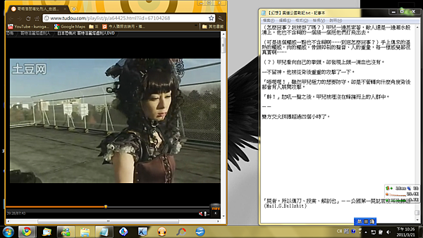 20110321-001.png