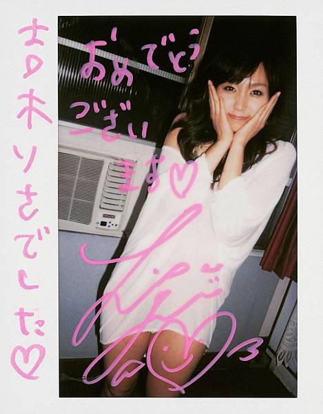 yoshiki_instant_02.jpg