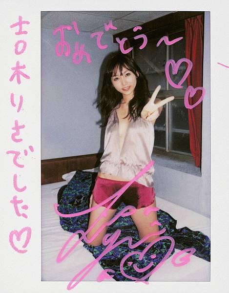 yoshiki_instant_01.jpg