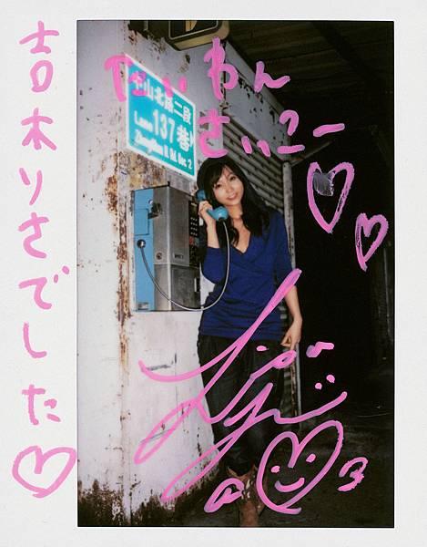 yoshiki_instant_04.jpg