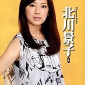KeikoKitagawa50
