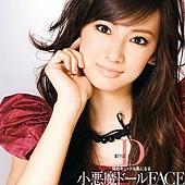 KeikoKitagawa27