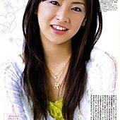 KeikoKitagawa10