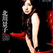 KeikoKitagawa5
