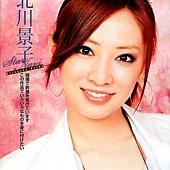 KeikoKitagawa40