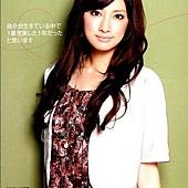 KeikoKitagawa51