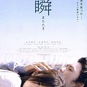 KeikoKitagawa54