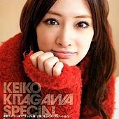 KeikoKitagawa42