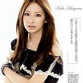 KeikoKitagawa35