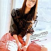 KeikoKitagawa46