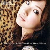 KeikoKitagawa56