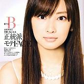 KeikoKitagawa19