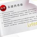 LYT9.jpg