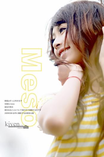 miso6.jpg