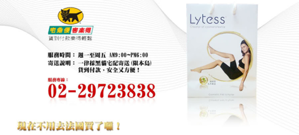 LYT10.jpg