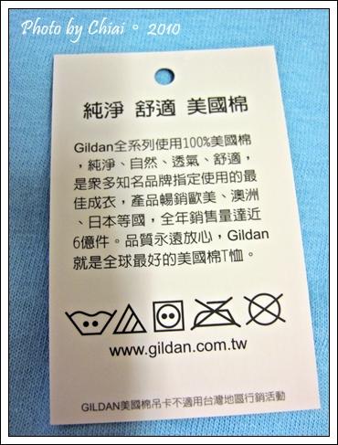 GD7.jpg