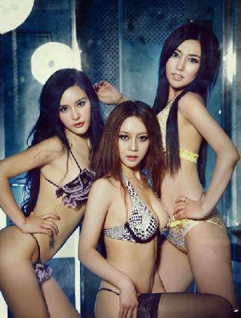 China-racy-photoshoot-3.jpg