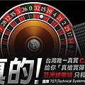 casino1.jpg