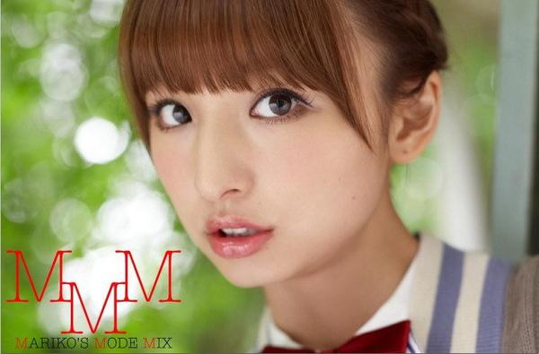 MarikoShinoda44.jpg