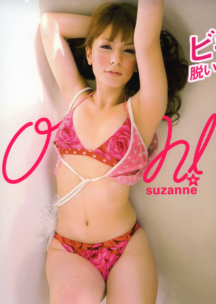 Suzanne57.jpg
