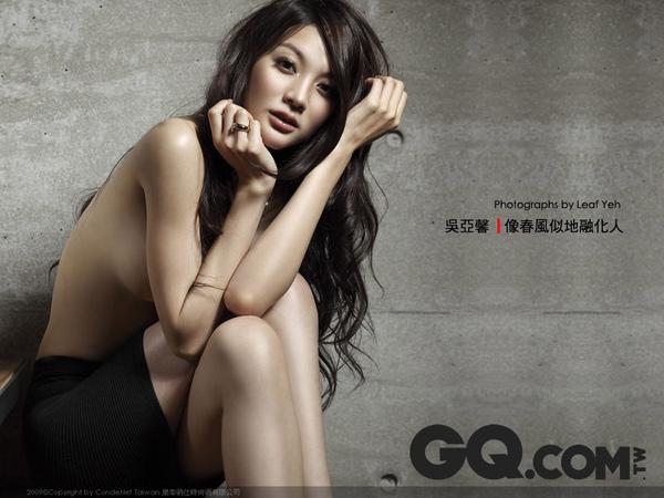 gq45.jpg