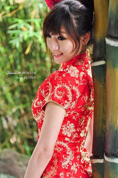red22.jpg