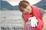 MarikoShinoda46.jpg