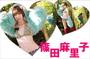 MarikoShinoda45.jpg