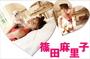 MarikoShinoda43.jpg