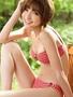 MarikoShinoda7.jpg