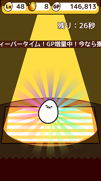 IMG_0460.PNG