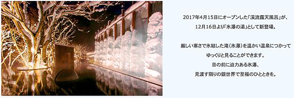螢幕快照 2018-02-28 下午2.26.58.png