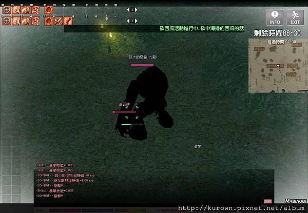 mabinogi_2013_07_08_002.jpg