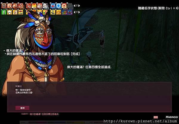 mabinogi_2013_07_08_027.jpg