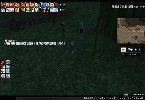 mabinogi_2013_07_08_052.jpg