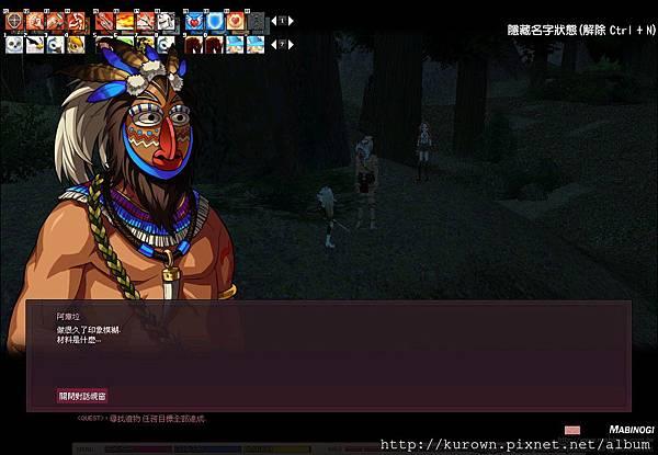mabinogi_2013_07_08_072.jpg