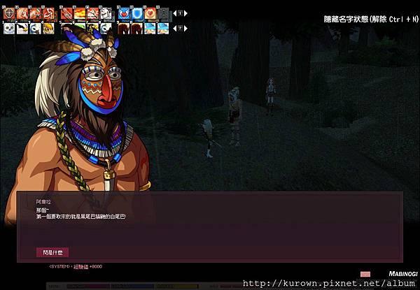 mabinogi_2013_07_08_075.jpg