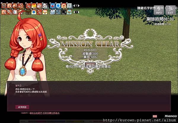 mabinogi_2013_07_08_091.jpg