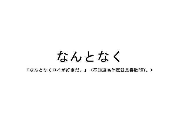 20131108.jpg