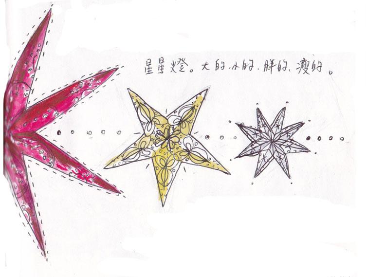 20141214_8.jpg